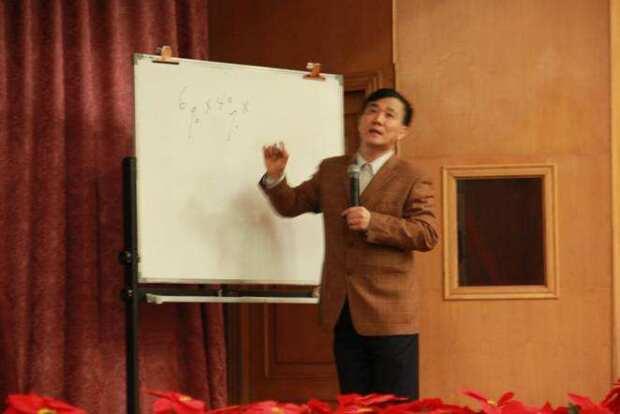 王景江—财务管理技术