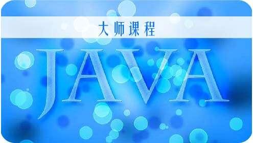 java ee企业版软件工程师 自学视频教程培训