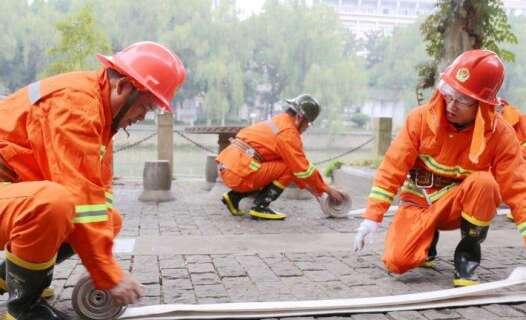 消防基本技能