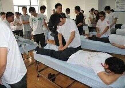 实用保健按摩培训系列