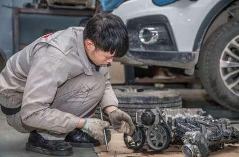 汽车维修工