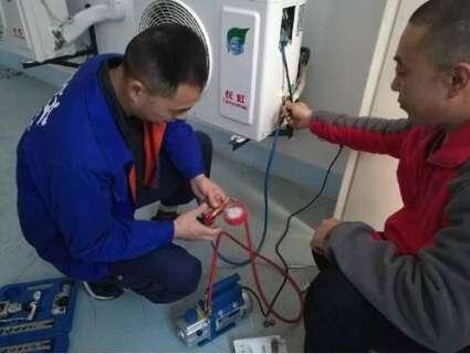 家用电器产品维修工
