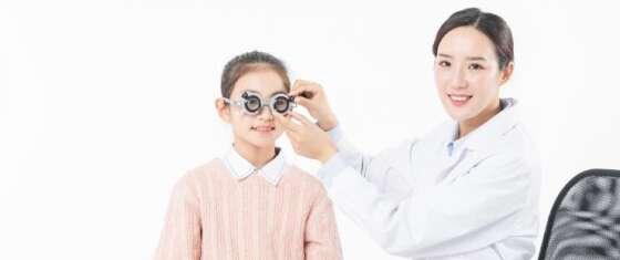 眼镜定配技师