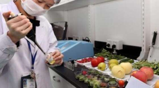 食品检验师